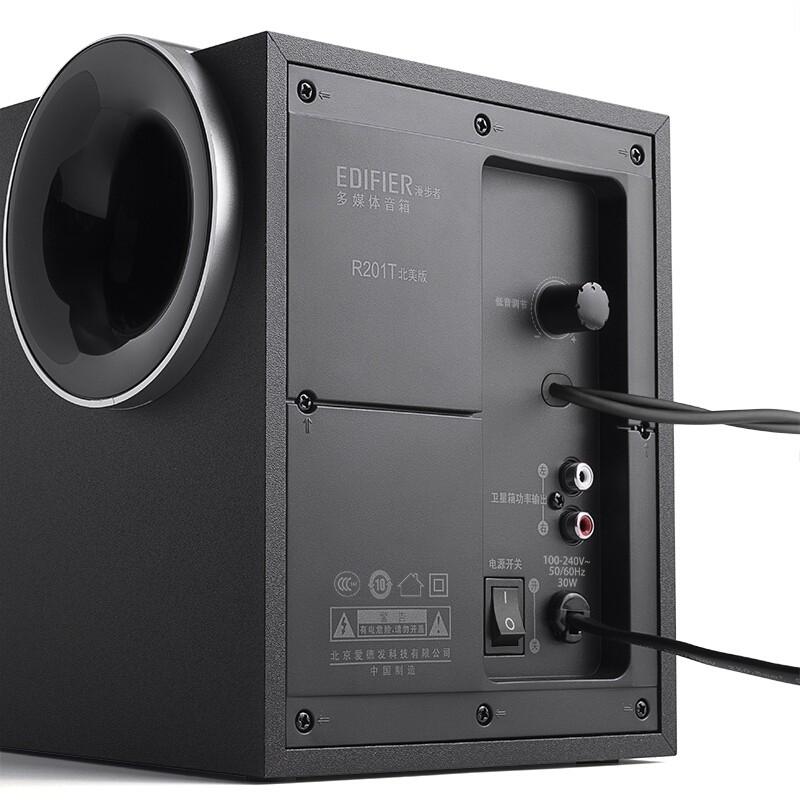 漫步者 R201T北美版 多媒体音箱 2.1声道